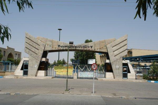جزئیات تعطیلات تابستانی مردادماه واحدهای دانشگاه آزاد اعلام شد