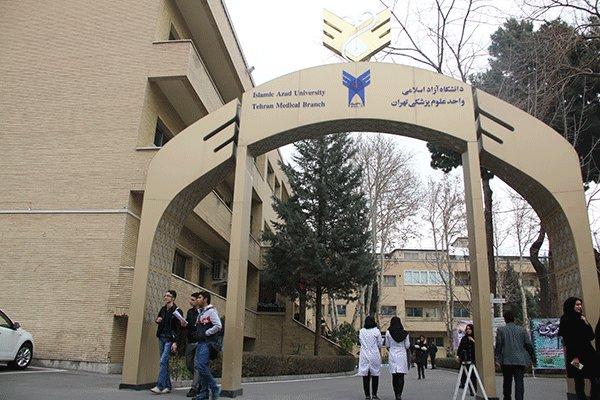 نتیجه نهایی بررسی رشته محل های دانشگاه آزاد هنوز اعلام نشده است