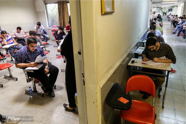 امکان ثبت سهمیه ۵ درصد ایثارگران در کنکور ۹۶ تا امشب