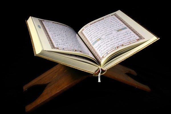 جزئیات آزمون صحت حفظ قرآن مجید برای داوطلبان کنکور ارشد اعلام شد