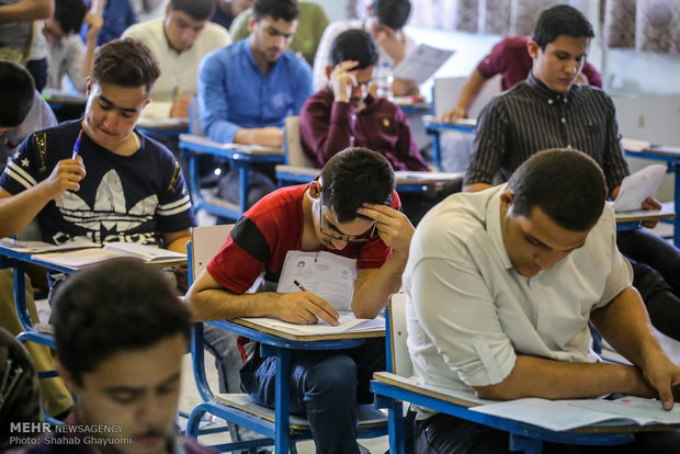 آمار شرکت در کنکور ارشد۹۷/ امکان ویرایش و ثبت نام جدید از ۳۰ بهمن