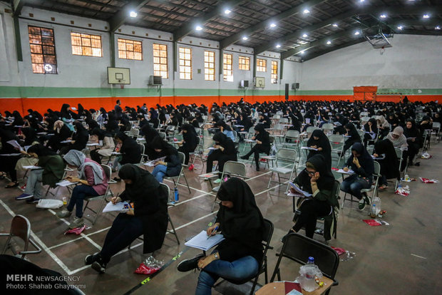 اعلام نتایج المپیاد دانشجویی در شهریور/ جزئیات المپیاد بین المللی