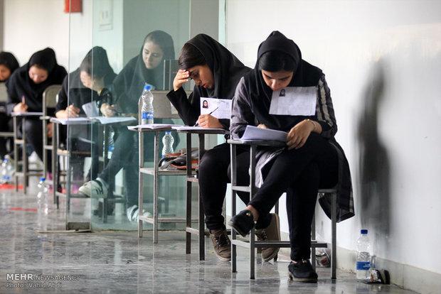 نتایج کنکور کارشناسی ارشد پزشکی اعلام شد/ ۷ هزار نفر قبول شدند