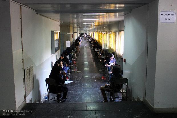 مهلت انتخاب رشته در مرحله تکمیل ظرفیت کنکور ارشد ۹۶ تمدید شد
