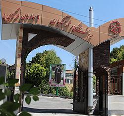 برگزاری امتحانات نیمسال دوم دانشگاه فرهنگیان از تیرماه
