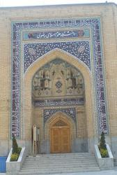 فراخوان پذیرش دکتری ۹۶ دانشگاه علوم اسلامی رضوی