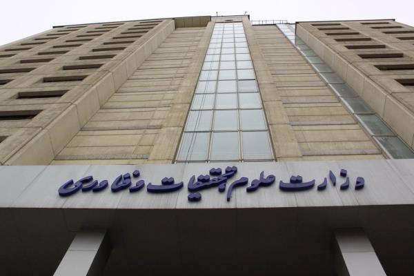 پیشنهاد طرح تشکیل دانشگاه غیردولتی غیرانتفاعی استانی
