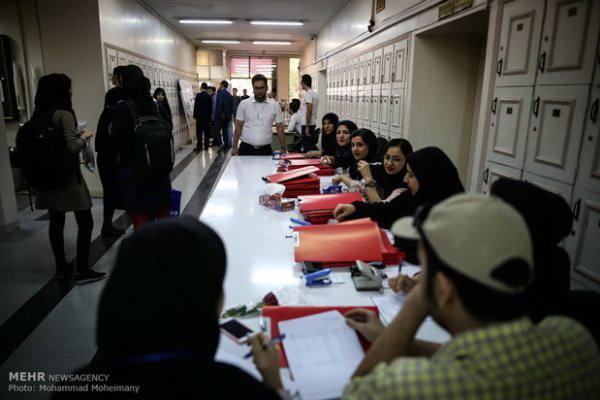 جزئیات ادامه تحصیل دانشجویان بازمانده از تحصیل دانشگاه آزاد