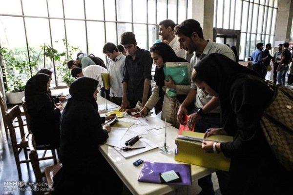 امروز آخرین مهلت ثبت نام نقل و انتقال دانشگاه آزاد