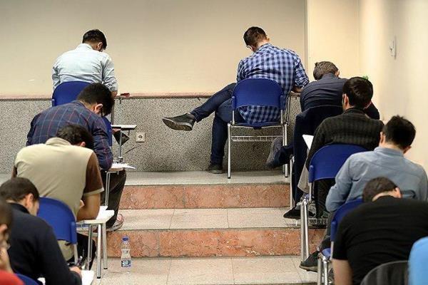 اعلام نتایج تکمیل ظرفیت کارشناسی دانشگاه آزاد تا پایان مهرماه