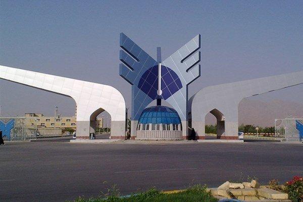 ثبت نام تکمیل ظرفیت کارشناسی دانشگاه آزاد آغاز شد