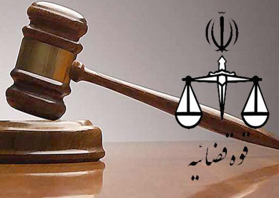 استخدام ۵ هزار نیروی انسانی در قوه قضائیه تا سال ۱۴۰۰