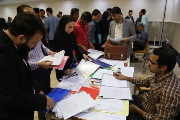 آغاز ثبتنام نقل و انتقال دانشجویان دانشگاه آزاد از ۱۸ خرداد