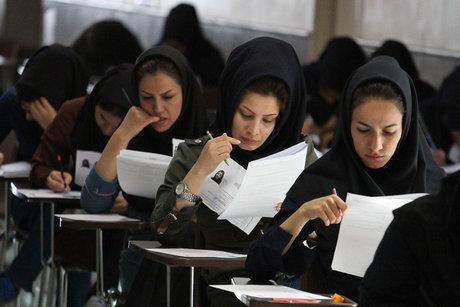 اعلام نتایج انتخاب رشتههای باآزمون کارشناسی ناپیوسته دانشگاه آزاد از ساعت ۱۴