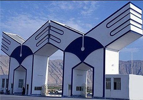 جزئیات ترم تابستانه در دانشگاه آزاد اسلامی اعلام شد