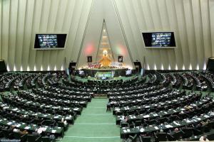 با تصویب مجلس حقوق مشاغل تخصصی در مناطق مرزی و محروم سهبرابر میشود