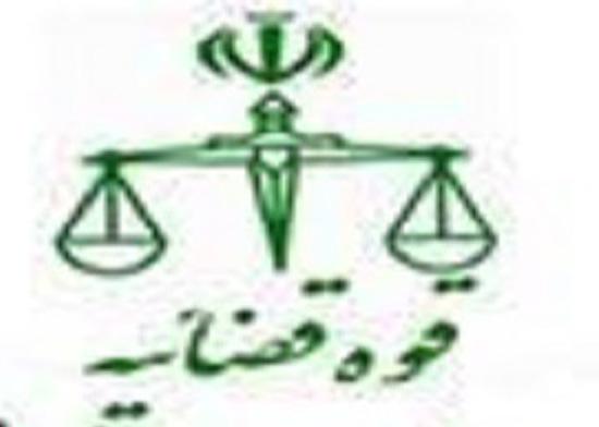 اصلاح آییننامه تعیین گروههای شغلی قضات ابلاغ شد