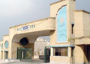 حذف و اضافه نیمسال دوم دانشگاه پیام نور تا ۵ اسفند ادامه دارد