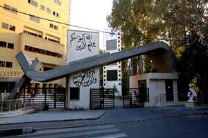 فراخوان پذیرش ارشد بدون آزمون دانشگاه الزهرا در سال ۹۶