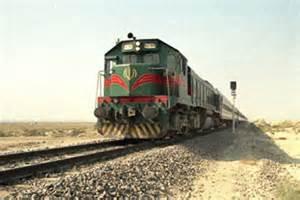 زمان اعلام نتایج نهایی استخدام راه آهن جمهوری اسلامی ایران(پروژه قابلیت سازی)
