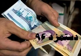شورای عالی کار با هدف تعیین دستمزد سال ۹۶ کارگران تشکیل جلسه میدهد
