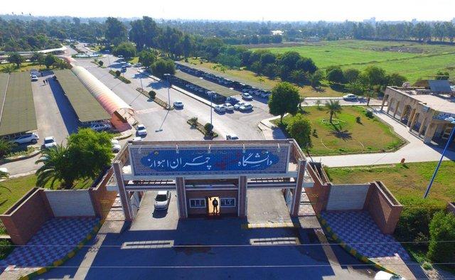 افزایش ظرفیت پذیرش کارشناسی ارشد در دانشگاه شهید چمران