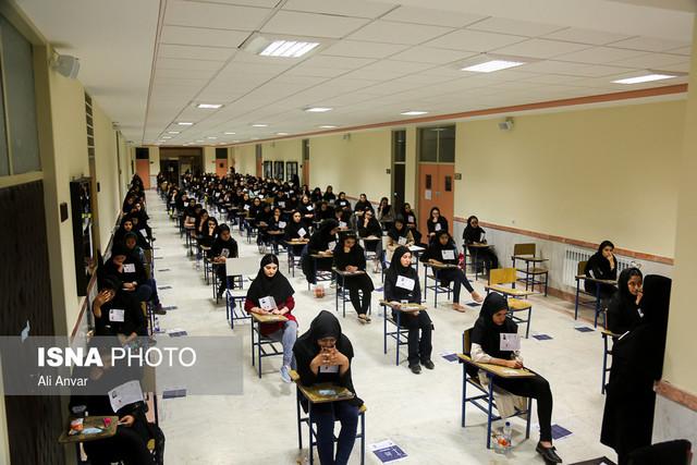 برقراری «حقوق» استخدامیهای جدید آموزش و پرورش از مهر 96