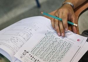 جزئیات سوابق تحصیلی در کنکور ۹۶/ چه کسانی باید سوابق ارائه کنند؟