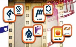 آخر هفته و فیلمهای سینمایی و تلویزیونی/ پرستویی مهمان افق میشود