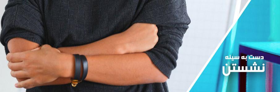 10 حرکت اشتباه زبان بدن در مصاحبههای شغلی