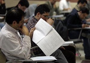 آغاز مهلت انتخاب رشته آزمون دکتری آزاد از فردا