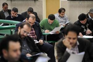 مهلت انتخاب رشته آزمون دکتری دانشگاه آزاد امشب پایان مییابد