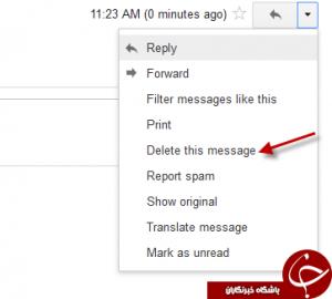 چگونه پیام های ارسال شده در جیمیل را بازگردانیم؟