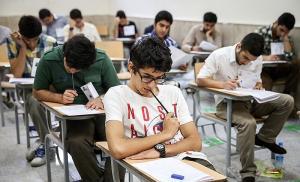 ثبتنام بیش از ۳ هزار نفر در آزمون کاردانی به کارشناسی ناپیوسته سال ۹۶