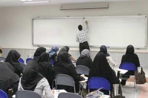 آغاز امتحانات دانشگاه های غیرانتفاعی از هفتم خرداد