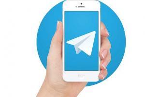مدیریت کانال تلگرامی مستهجن توسط نوجوان ۱۶ ساله