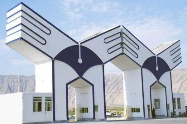 اعلام نتایج رشته های باآزمون کارشناسی ناپیوسته 96 دانشگاه آزاد اسلامی+جزئیات