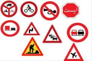 جزئیات جدید محدودیت رانندگی برای نو گواهینامهها