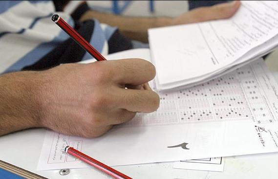 فردا آخرین مهلت انتخاب رشته داوطلبان کارشناسی ارشد/ پذیرش ۱۶۹ هزار نفر در کنکور ارشد