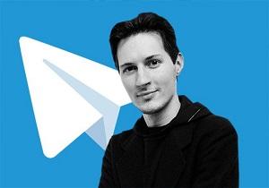 منتظر قابلیت جدید تلگرام باشید
