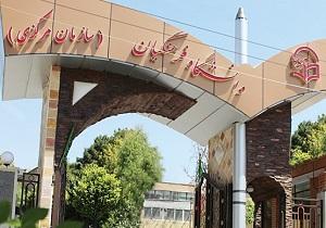 توسعه رشتههای تحصیلات تکمیلی در دانشگاه فرهنگیان