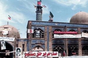 تمدید ارسال آثار به جشنواره تئاتر مقاومت فتح خرمشهر