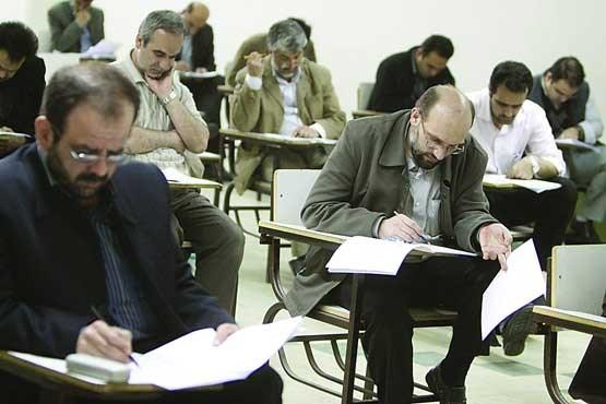تشریح ضرایب دروس امتحانی آزمون دکتری ۹۷