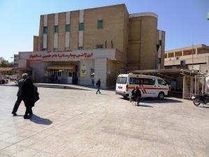 سیستم PACS در بیمارستان امام اهواز راه اندازی شد