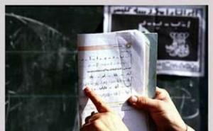 شرایط مشروط نهضت سوادآموزی برای به کارگیری آموزشیاران