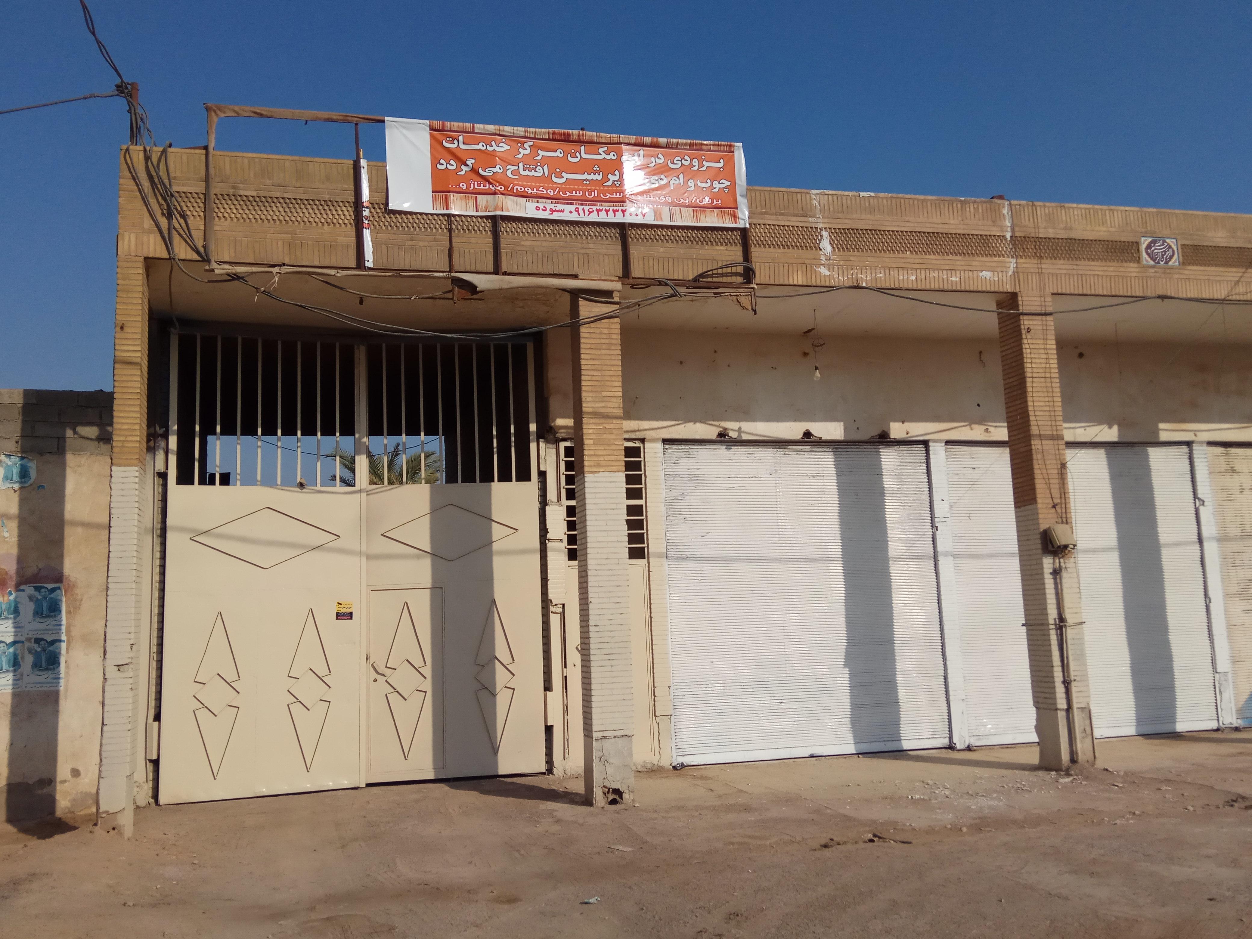 دربهای اتومات – کرکره برقی – جک پارکینگی ، ویژه استان خوزستان