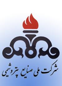 جزئیات استخدام در 7 شرکت پتروشیمی و پالایشگاه گاز/ برنامه بورسیه و جذب دانشجویان ممتاز از 5 دانشگاه ایران