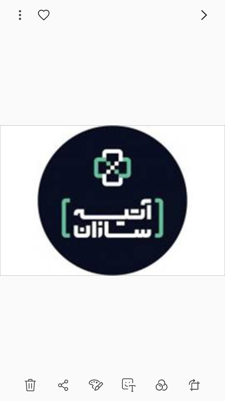 مدیریت شعبه شرکت بیمه سامان