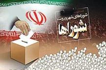 اتمام شمارش آرای انتخابات شورای شهر اهواز/ آغاز کار هیات نظارت بر انتخابات