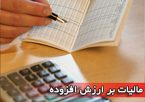 برگزاری چهارمین کارگاه آموزشی رایگان عملی حسابداری
